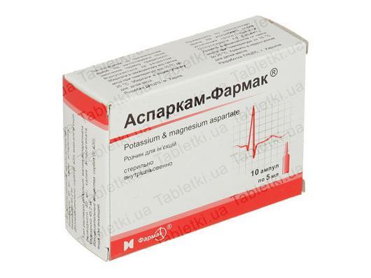Аспаркам-Фармак раствор д/ин. по 5 мл №10 в амп.