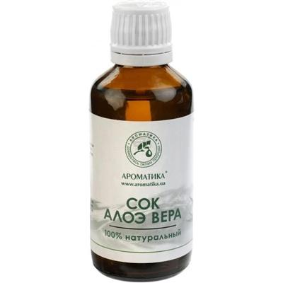 Сок натуральный растительный Ароматика Алоэ Вера, 50 мл