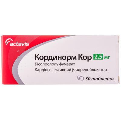 Кординорм кор таблетки по 2.5 мг №30 (10х3)