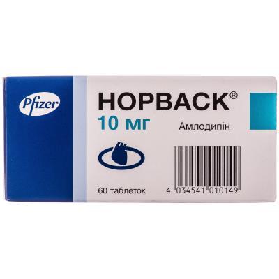 Норваск таблетки по 10 мг №60 (10х6)