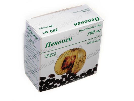 Пепонен капсулы мягк. по 300 мг №100 (10х10)