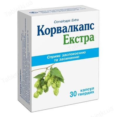 Корвалкапс экстра капсулы тв. №30 (10х3)