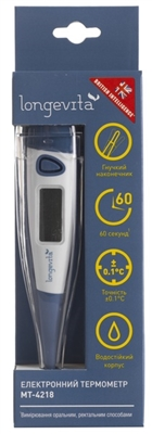 Термометр медицинский Longevita МТ-4218 цифровой