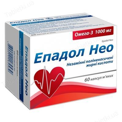 Эпадол нео капсулы мягк. №60 (10х6)