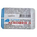 Аскофен Л таблетки №6