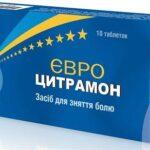Евро цитрамон таблетки №10 (10х1)