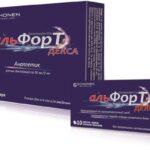 Альфорт декса раствор д/ин. 50 мг/2 мл по 2 мл №5 в амп.