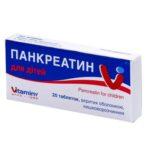 Панкреатин для детей таблетки, п/о, киш./раств. №20 (10х2)