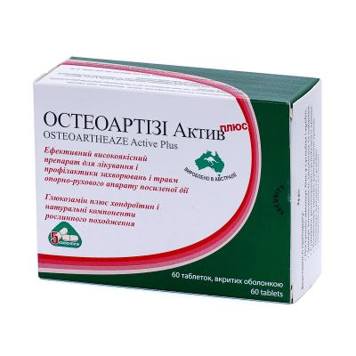 Остеоартизи актив плюс таблетки, п/о №60 (12х5)