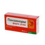 Панзинорм форте 20 000 таблетки, п/плен. обол. №30 (10х3)
