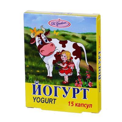 Йогурт капсулы по 2 млрд актив. клеток №15 в блис.