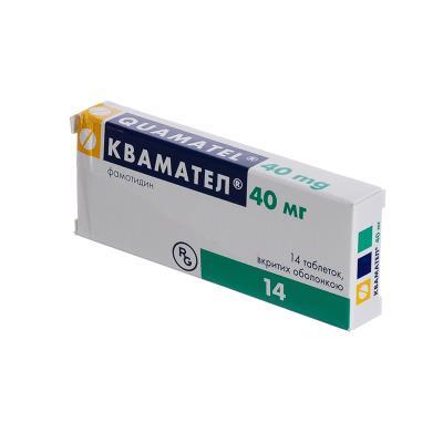 Квамател таблетки, п/плен. обол. по 40 мг №14