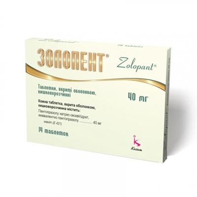 Золопент таблетки, п/о, киш./раств. по 40 мг №14