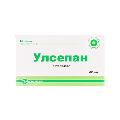 Улсепан таблетки киш./раств. по 40 мг №14 (7х2)