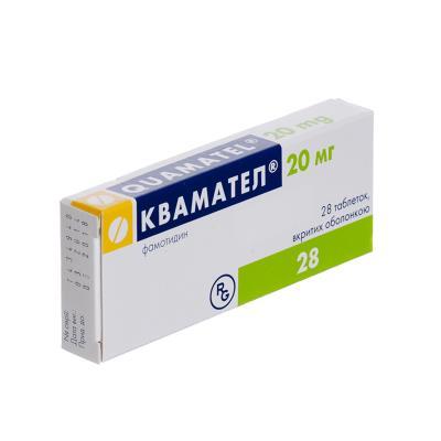 Квамател таблетки, п/плен. обол. по 20 мг №28 (14х2)