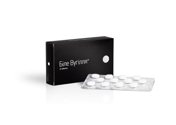 Белый уголь таблетки по 210 мг №24 (12х2)