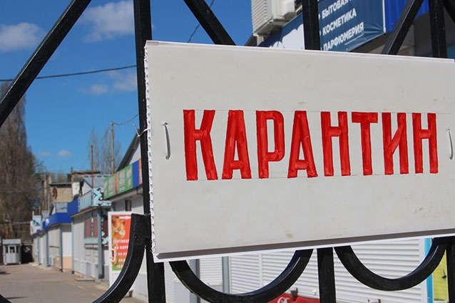 Закроют все: врач предупредил о тотальном карантине в Украине