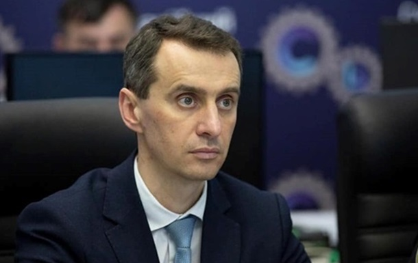 В украинском МОЗе отреагировали на русскую вакцину от коронавируса