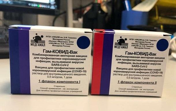 Первые партии вакцины от коронавируса выпустили в России