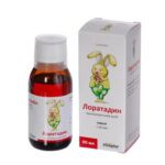 Лоратадин сироп 1 мг/мл по 90 мл во флак. (бан.)