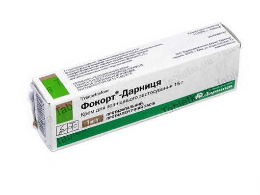 Фокорт-Дарница крем 1 мг/г по 15 г в тубах