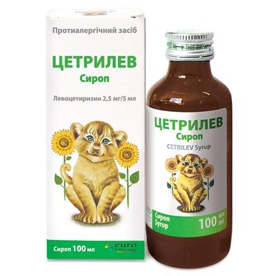 Цетрилев сироп 2.5 мг/5 мл по 100 мл во флак.