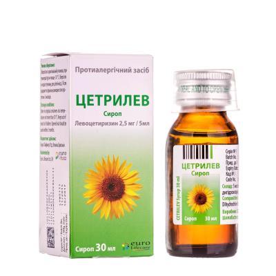 Цетрилев сироп 2.5 мг/5 мл по 30 мл во флак.