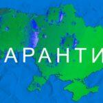 Согласно опросу больше половины украинцев против введение повторного жесткого карантина