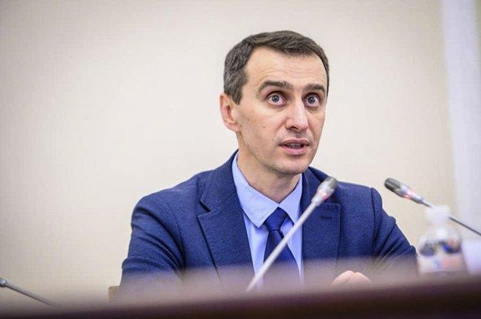 МОЗ предложит продлить карантин до конца 2020 года, – Ляшко