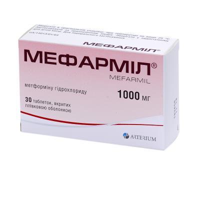 Мефармил таблетки, п/плен. обол. по 1000 мг №30 (10х3)