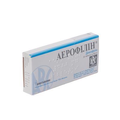 Аэрофиллин таблетки по 400 мг №20 (10х2)