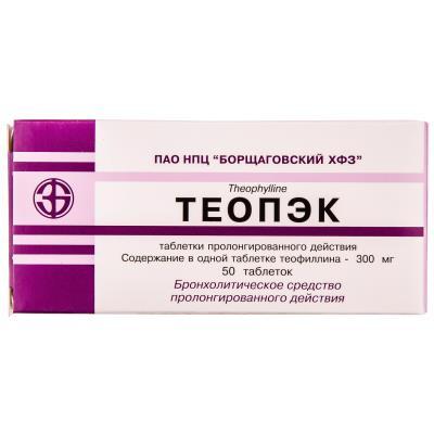 Теопек таблетки прол./д. по 300 мг №50 (10х5)