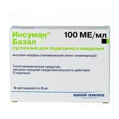 Инсуман базал суспензия д/ин. 100 МЕ/мл по 3 мл №5 в картр.