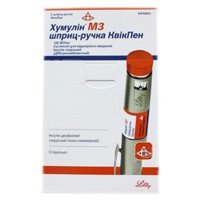 Хумулин М3 суспензия д/ин. 100 МЕ/мл по 3 мл №5 в шпр.-руч. квикпен