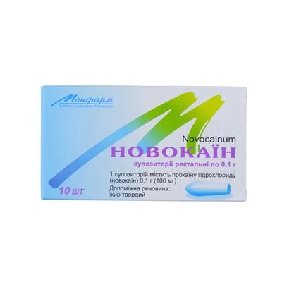 Новокаин суппозитории рект. по 0.1 г №10 (5х2)