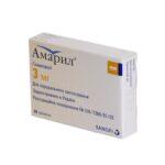 Амарил таблетки по 3 мг №30 (15х2)