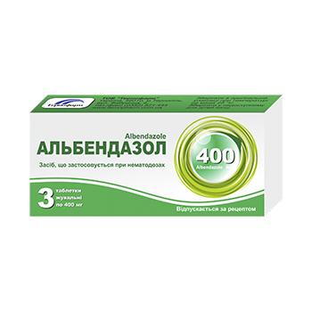 Альбендазол таблетки жев. по 400 мг №3
