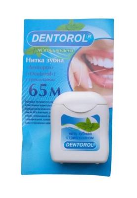 Зубная нить Денторол с триклозаном, 65 метров