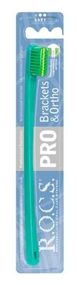 Зубная щетка R.O.C.S. Pro Brackets and Ortho мягкая, 1 штука