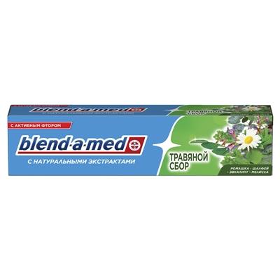 Зубная паста Blend-a-med Анти-кариес,Травяной сбор, 100 мл