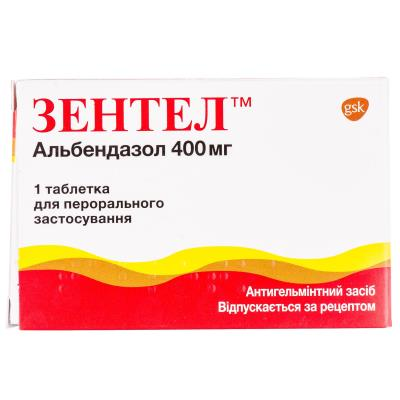 Зентел таблетки по 400 мг №1