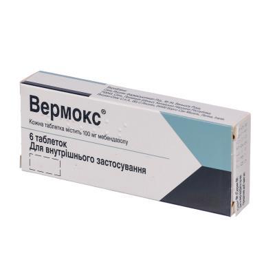 Вермокс таблетки по 100 мг №6