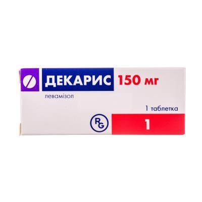 Декарис таблетки по 150 мг №1