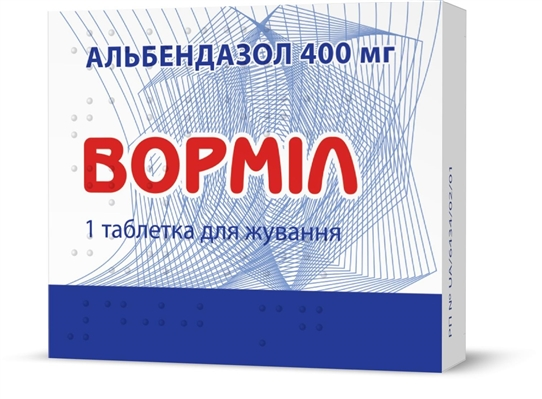 Вормил таблетки д/жев. по 400 мг №1