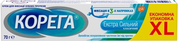 Крем Корега (Corega) для фиксации зубных протезов Экстра сильный, Классический, 70 г