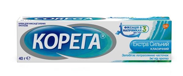 Крем Корега (Corega) для фиксации зубных протезов Экстра сильный, Классический, 40 г