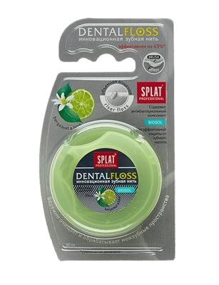 Зубная нить Splat Professional с ароматом бергамота и лайма, 30 м