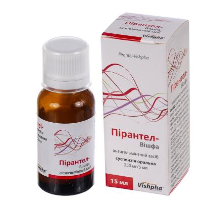 Пирантел-Вишфа суспензия ор. 250 мг/5 мл по 15 мл во флак.