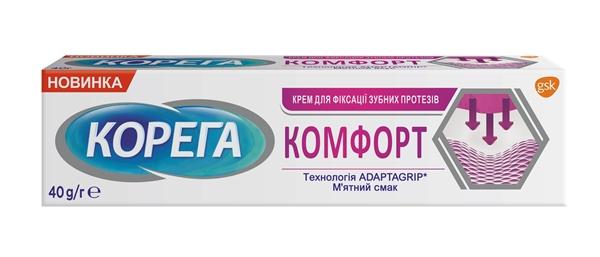 Крем Корега (Corega) для фиксации зубных протезов Комфорт, 40 г