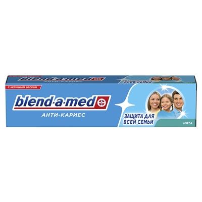 Зубная паста Blend-a-med Анти-кариес, Защита для всей семьи, Мята 50 мл